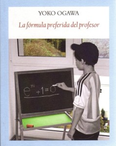 formulapreferidaprofesor